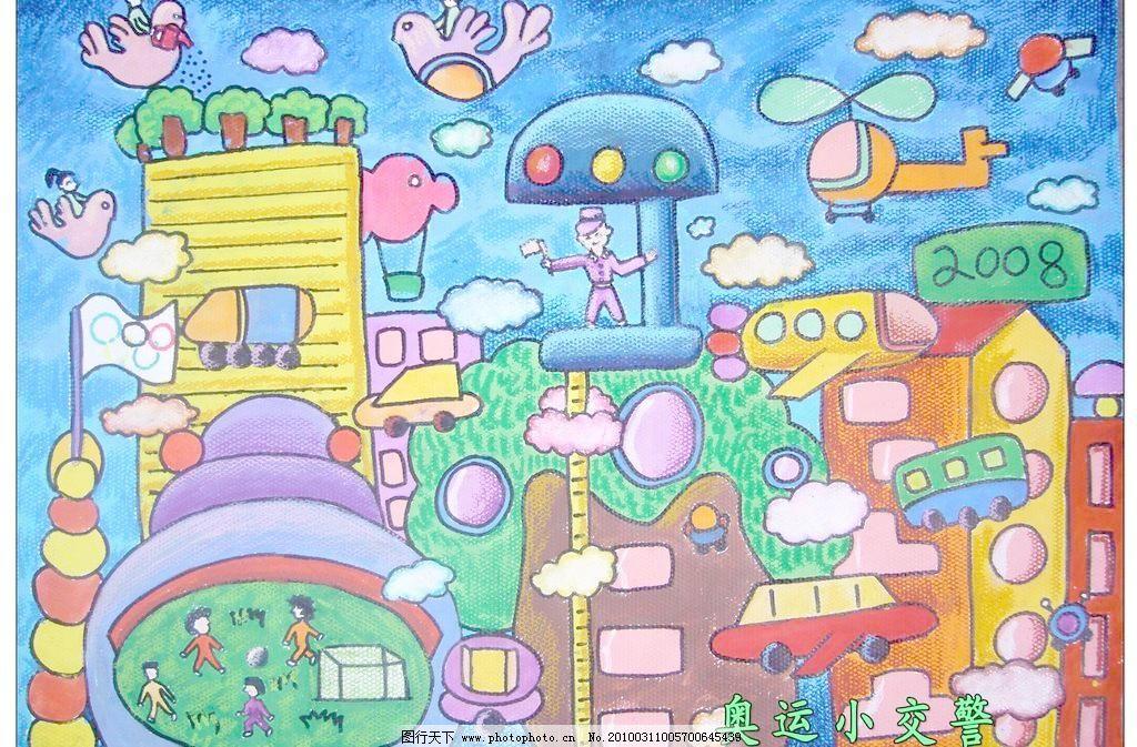 绘画书法 少儿科幻画 设计 踢足球 文化艺术 直升机 少儿科幻画设计