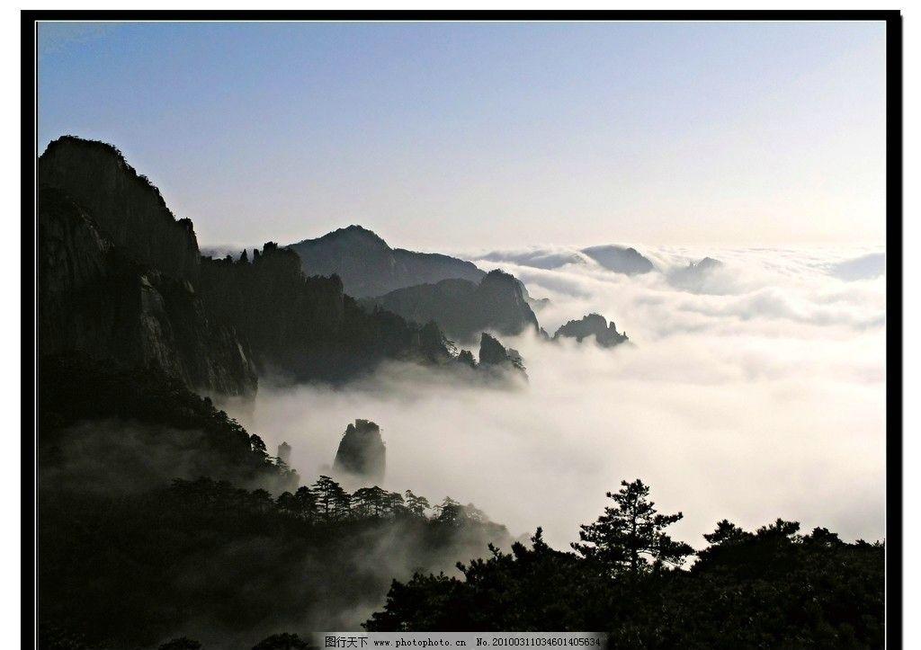 云海 风景名胜 自然景观 摄影 72dpi jpg