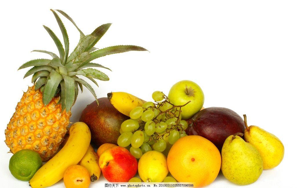 成堆的水果图片