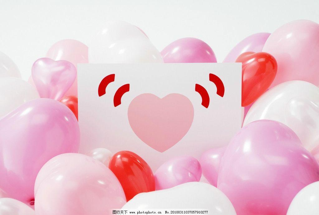 气球 心形 卡片 粉色 生活素材