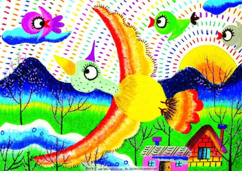 大雁 儿童画 色彩鲜艳 童趣 油画棒画 绘画书法 文化艺术 设计 300dpi