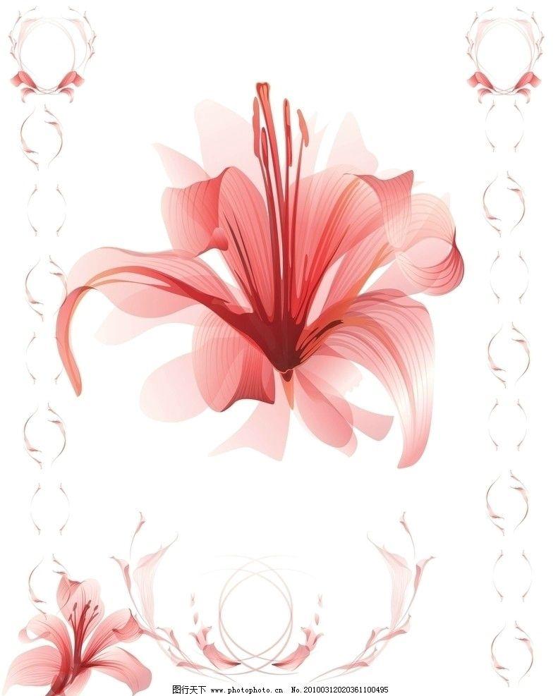 花纹花边 春天背景图 矢量图 可爱 广告设计 彩绘素材 素材 底纹边框