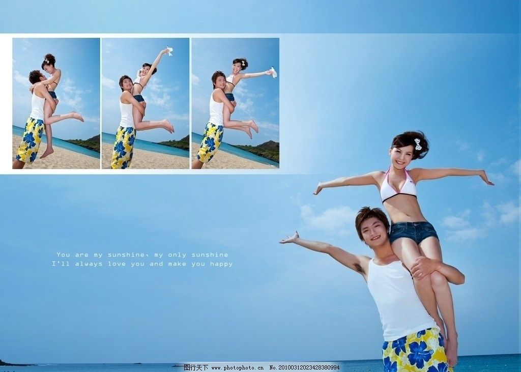 海边一日 新郎 新娘 帅哥 美女 幸福 浪漫 爱情 婚纱 情侣 婚纱画册