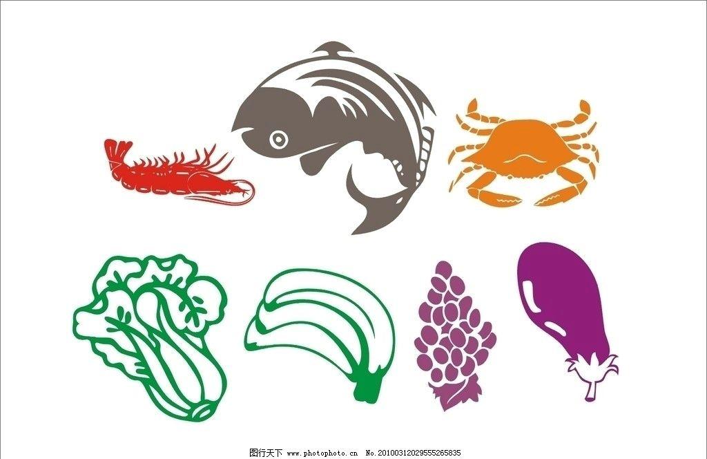 鱼吓蟹蔬菜图形图案图片_设计案例_广告设计_图行天下