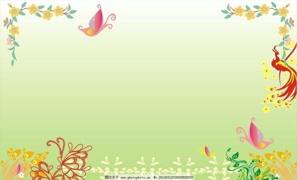 展板模板 花边 花蝴蝶 绿草 花朵 火凤凰 红花 绿叶 卡通版面 cdr矢量