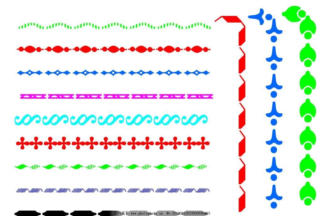 花边 花纹 直线 线段 分割线 源文件