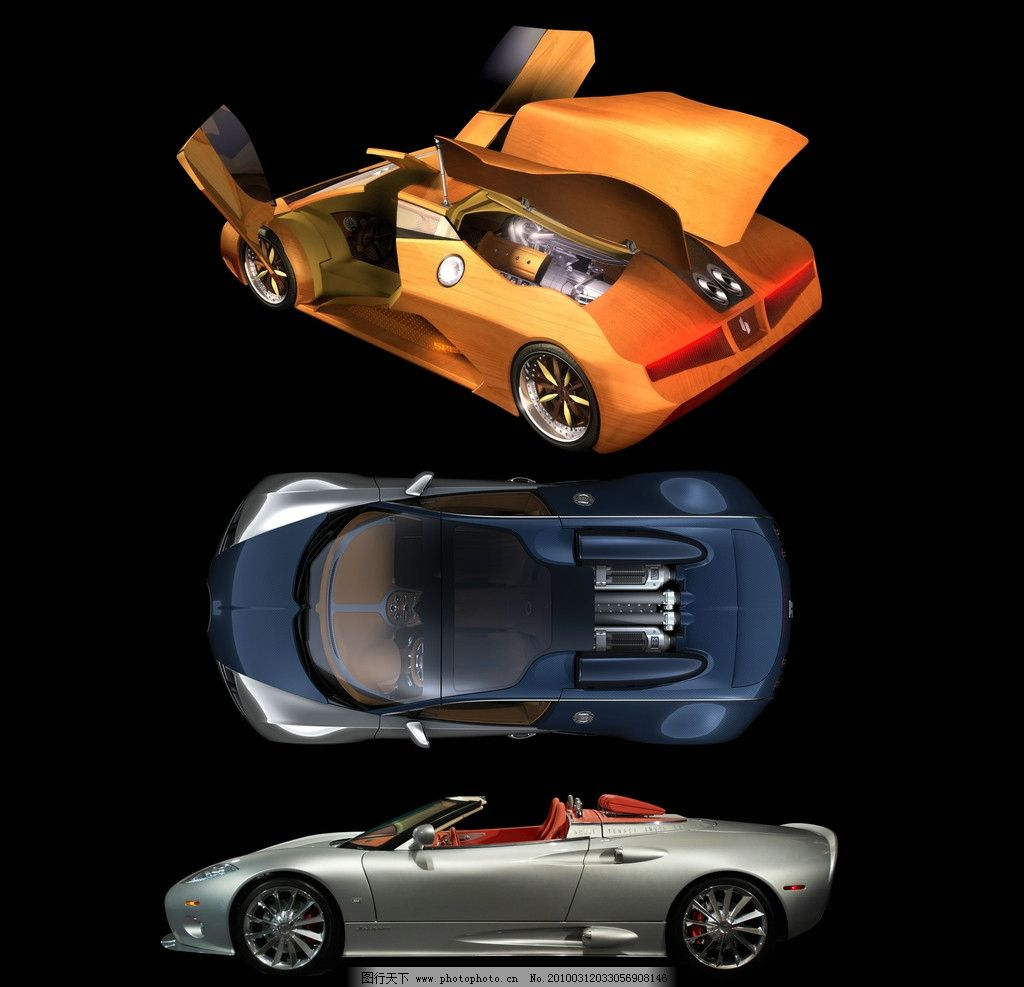 汽车4 豪华 时尚 概念 汽车 漂亮 流线型 psd分层素材 源文件 72dpi