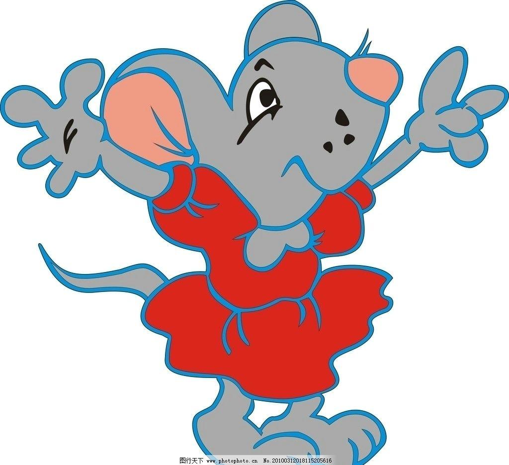 老鼠图片_app界面_ui界面设计_图行天下图库