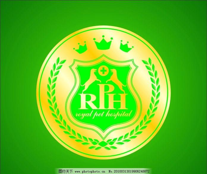标志 cdr 皇冠 狗 稻穗 徽章 企业logo标志 标识标志图标 矢量