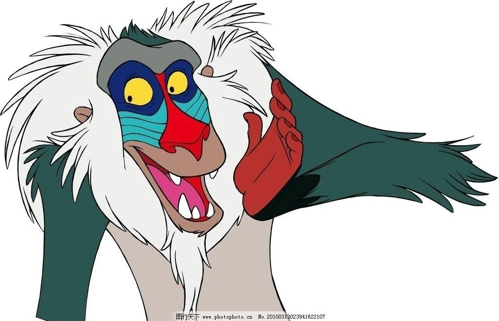 卡通动漫人物 狮子王 狒狒图片