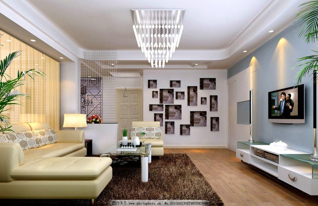 效果图 建筑设计 室内设计 室内装饰 客厅布置 墙饰 天花 地板 沙发