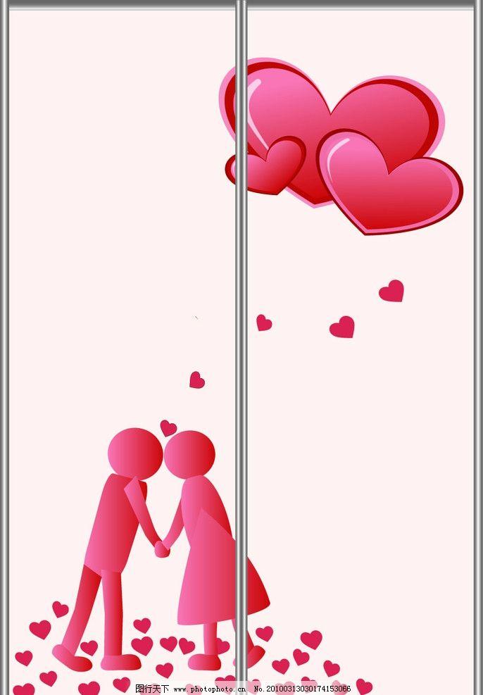 矢量红心甜蜜幸福移门图案图片
