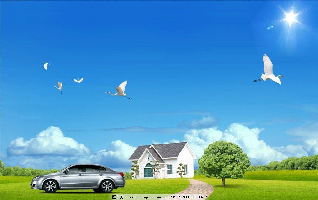风景素材 风景图片 房屋 汽车 大树 草坪图片 鸟 源文件