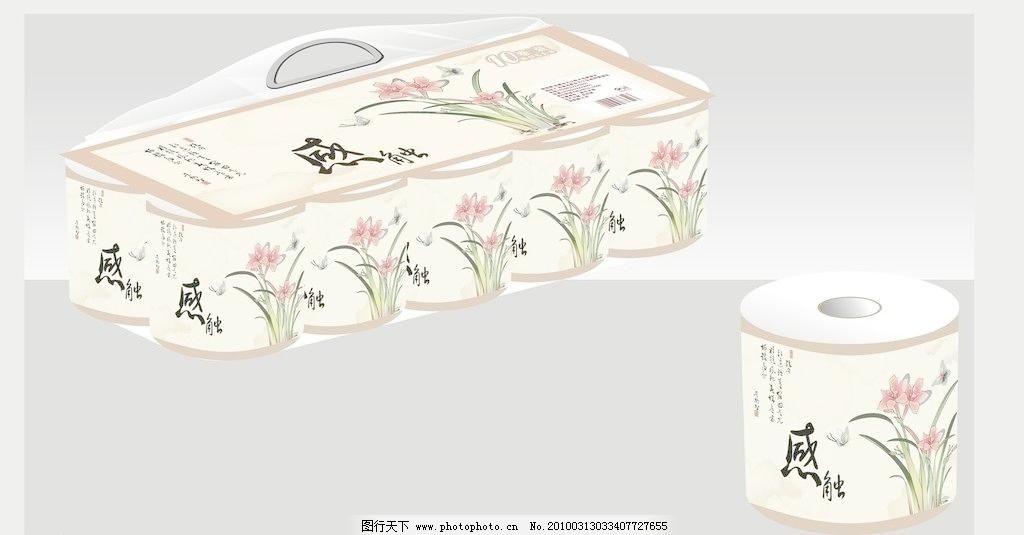 纸巾包装模板下载 纸巾包装 纸巾 包装 柔软 简约 兰花 中国画 清新