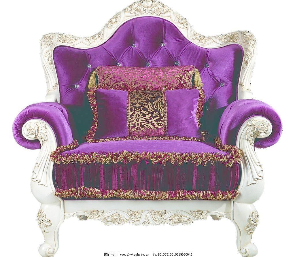 欧式沙发图片_其他_装饰素材