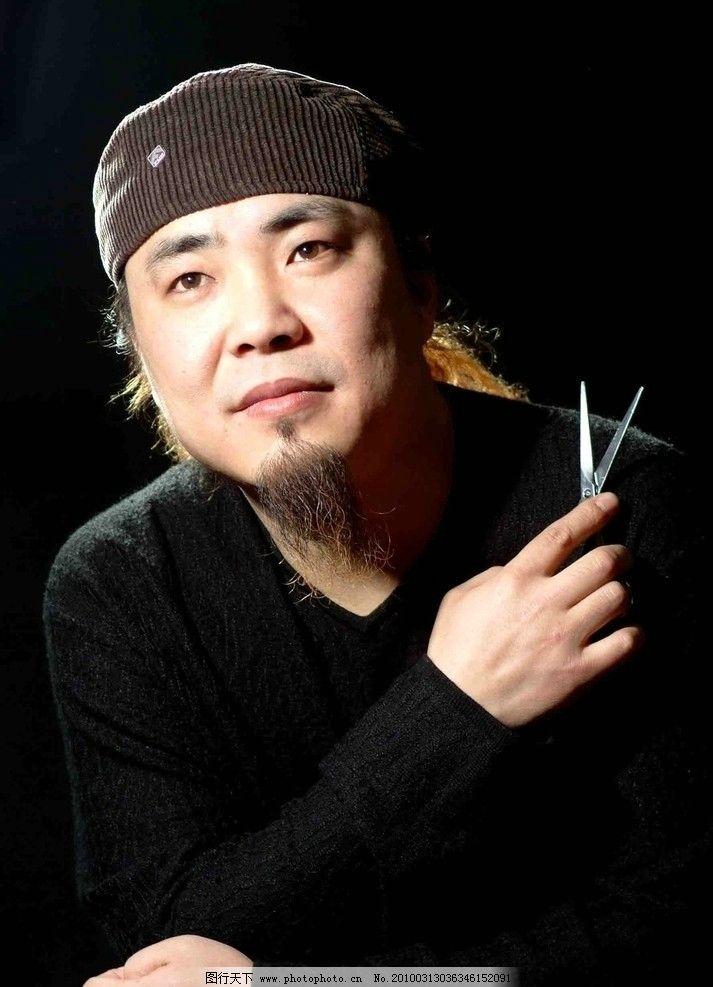 时尚发型师 胡子 帽子 剪刀 酷 男性 黑 染发 艺术 发廊 艺术家图片