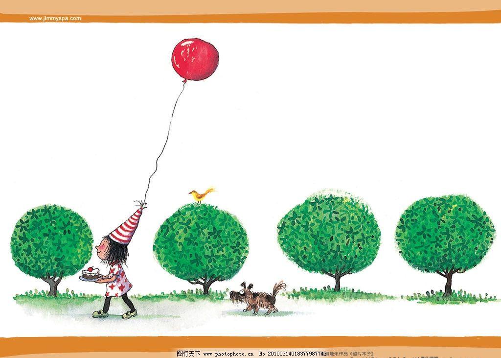 几米画 树 人 狗 气球 动漫人物 动漫动画 设计 100dpi jpg