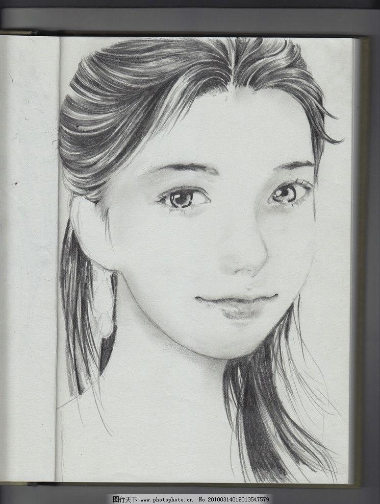 手绘美女铅笔画图片