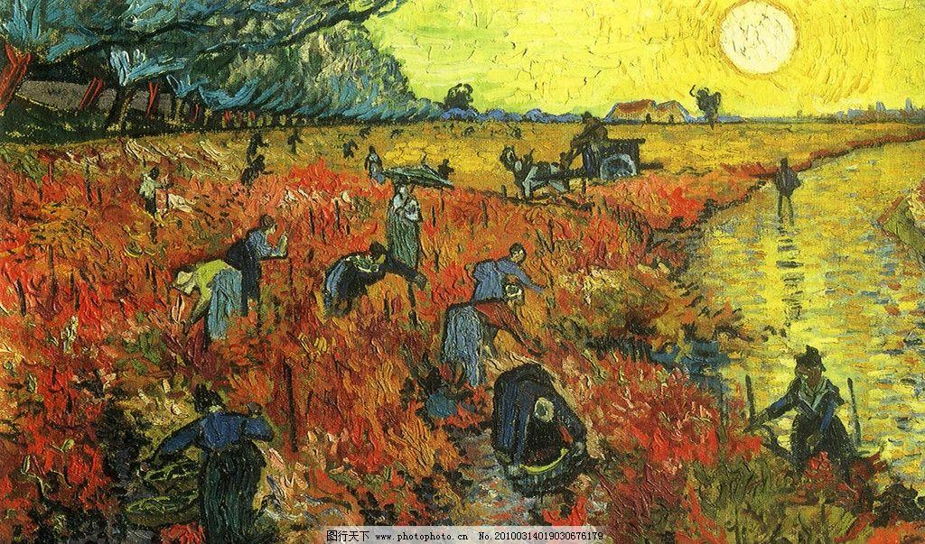 名画 梵高 油画 装饰画 无框画 手绘 大师作品 扫描 大图 清晰