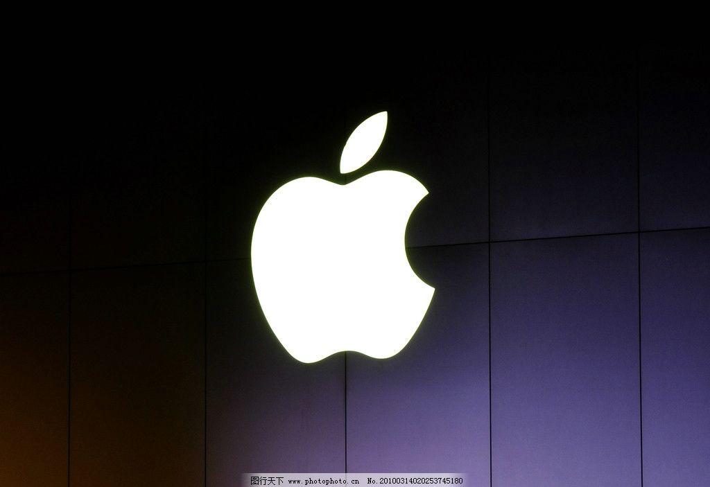 苹果简笔画边框