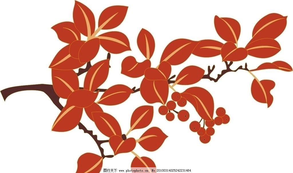 矢量图片红叶 红叶 树木树叶 生物世界 矢量 cdr
