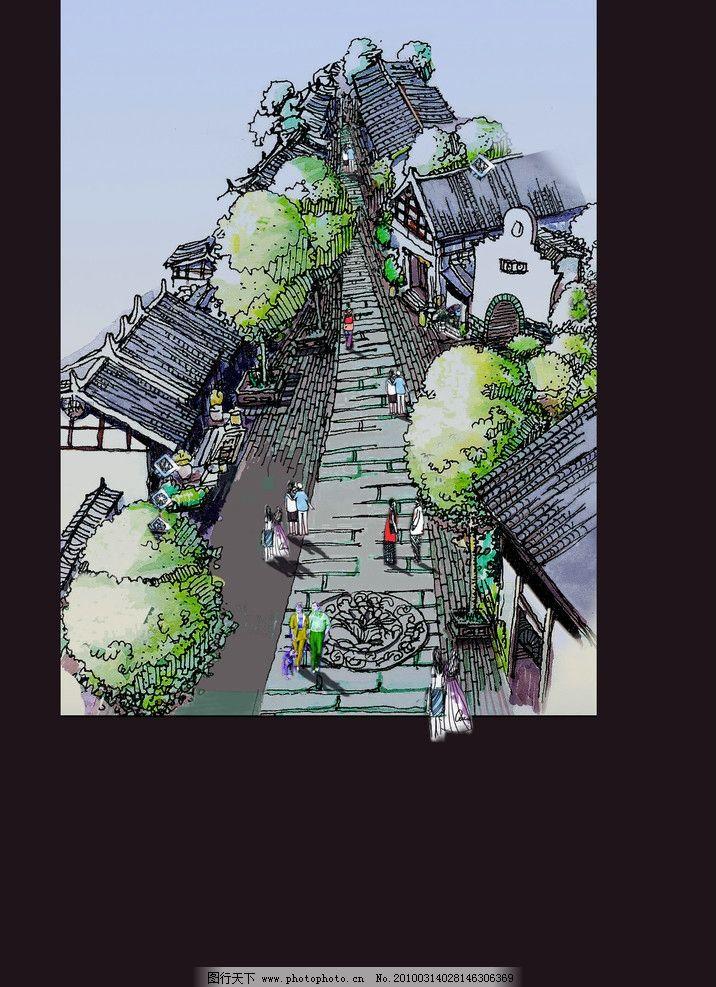 手绘效果图 古街道手绘 房子树 街道图文 手绘表现