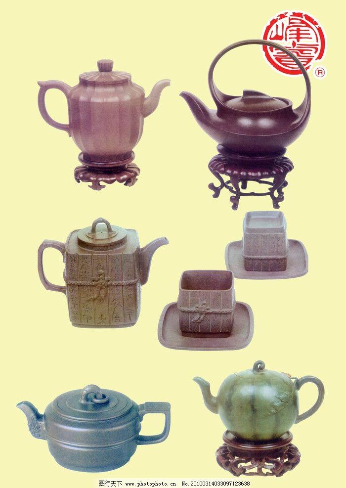 古代茶壶 古代茶杯图片