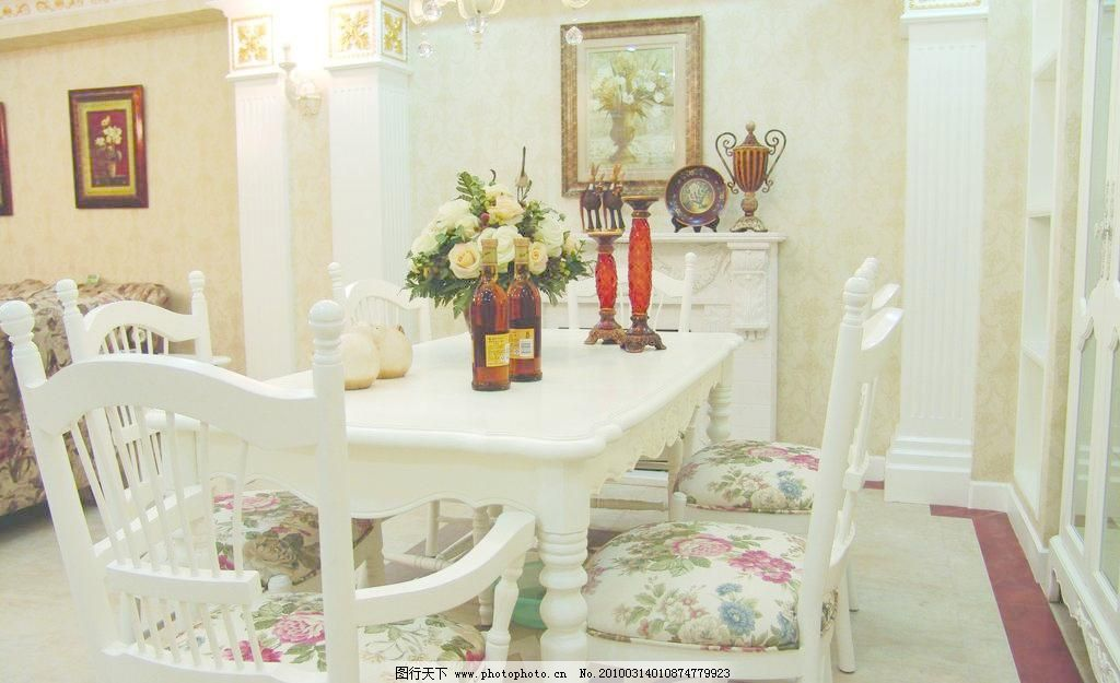 欧式餐桌图片_其他_装饰素材