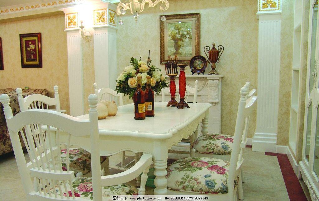 欧式餐桌 欧式 样板间 样板房 餐桌 桌子 简约 装修 油画 白色 风格图片