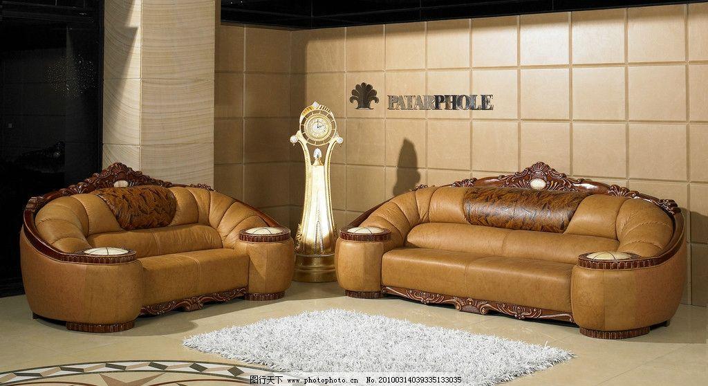 大厅 沙发      室内效果图 钟 地毯 公司大厅 招待室 接客厅 室内