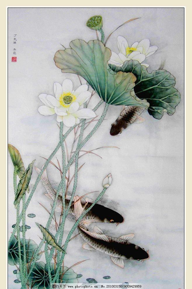 画 国画 工笔 工笔画 国画艺术 现代国画 水墨画 国画花卉 荷花 荷花