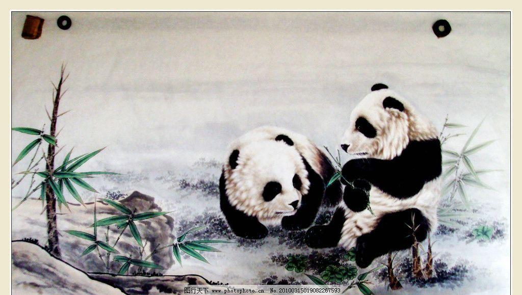 画 国画 工笔 工笔画 国画艺术 现代国画 水墨画 国画动物 熊猫 熊猫