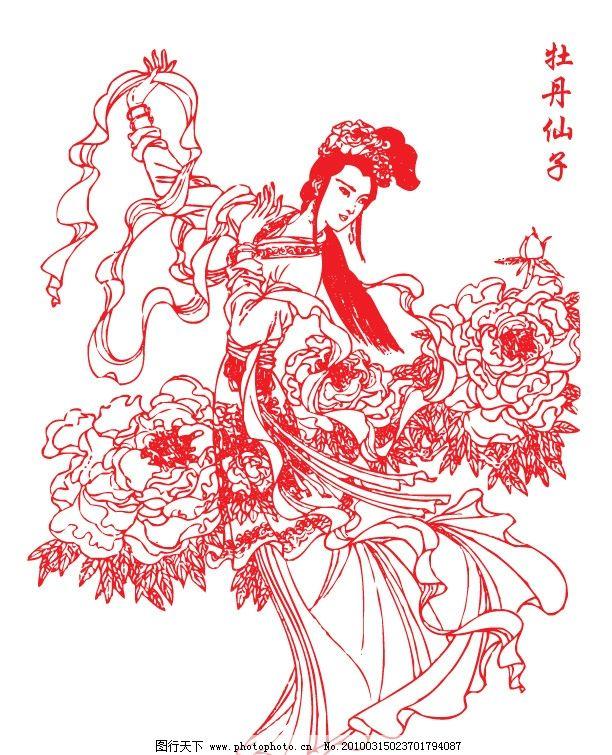 牡丹仙子 古代仕女 白描