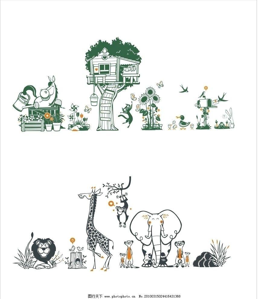 动物树房子儿童画