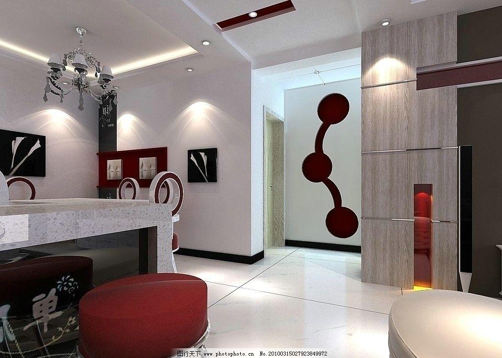 客厅效果图 客厅一角 餐厅 灯光 造型 室内设计 环境设计 设计 96dpi