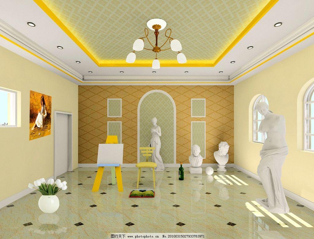 美术教室 室内设计效果图 3d效果图 欧式 室内设计 环境设计 设计 150