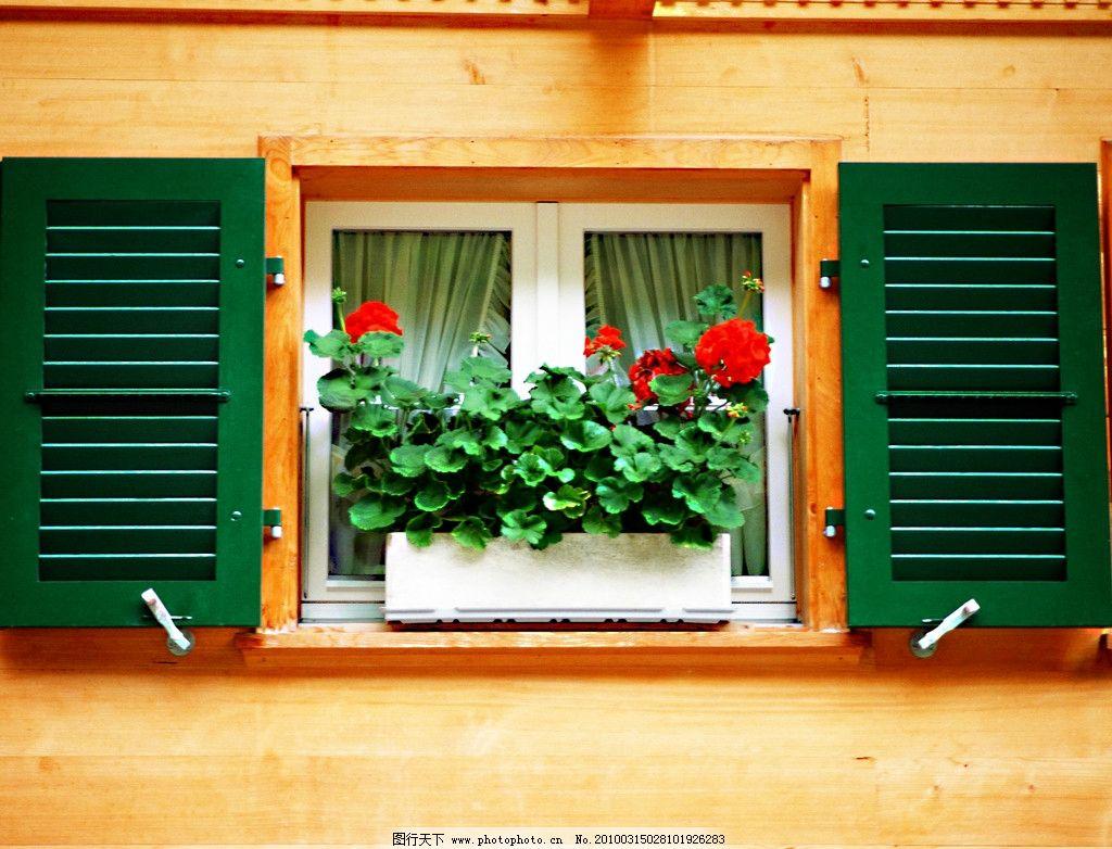室外景观设计 花篮 窗户 欧式 装修 参考图 别墅 室外设计 装饰图