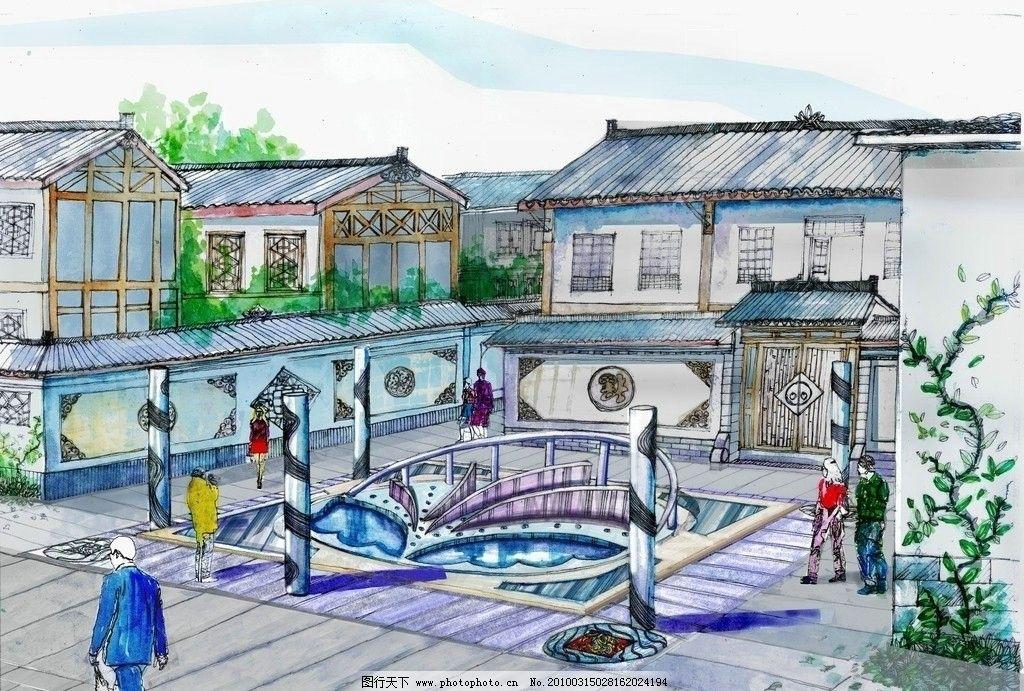 手绘效果图 古街道手绘 房子树 街道 人 手绘表现 景观设计 环境设计