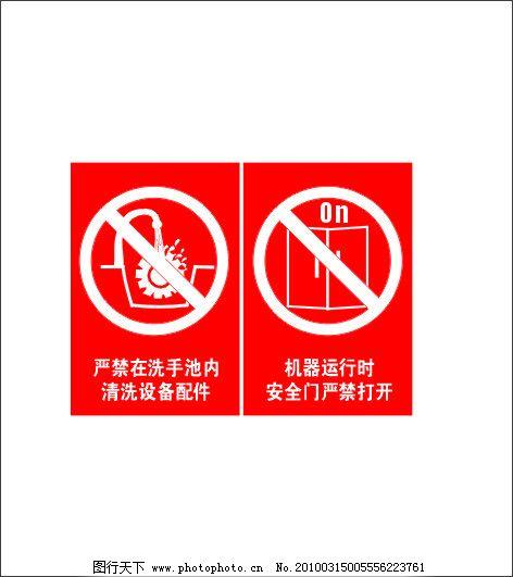 进车间洗手步骤标识