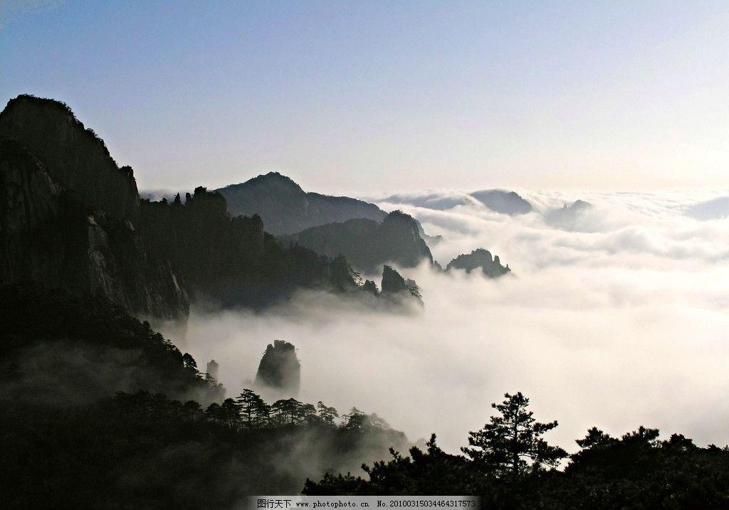 云海图片_山水风景_自然景观_图行天下图库
