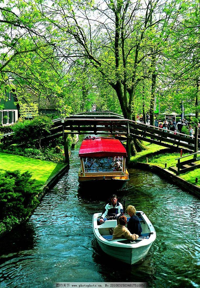 荷兰 旅游 风车 蓝天 白云 庄园 羊角村 乡村 小河 小船 风景