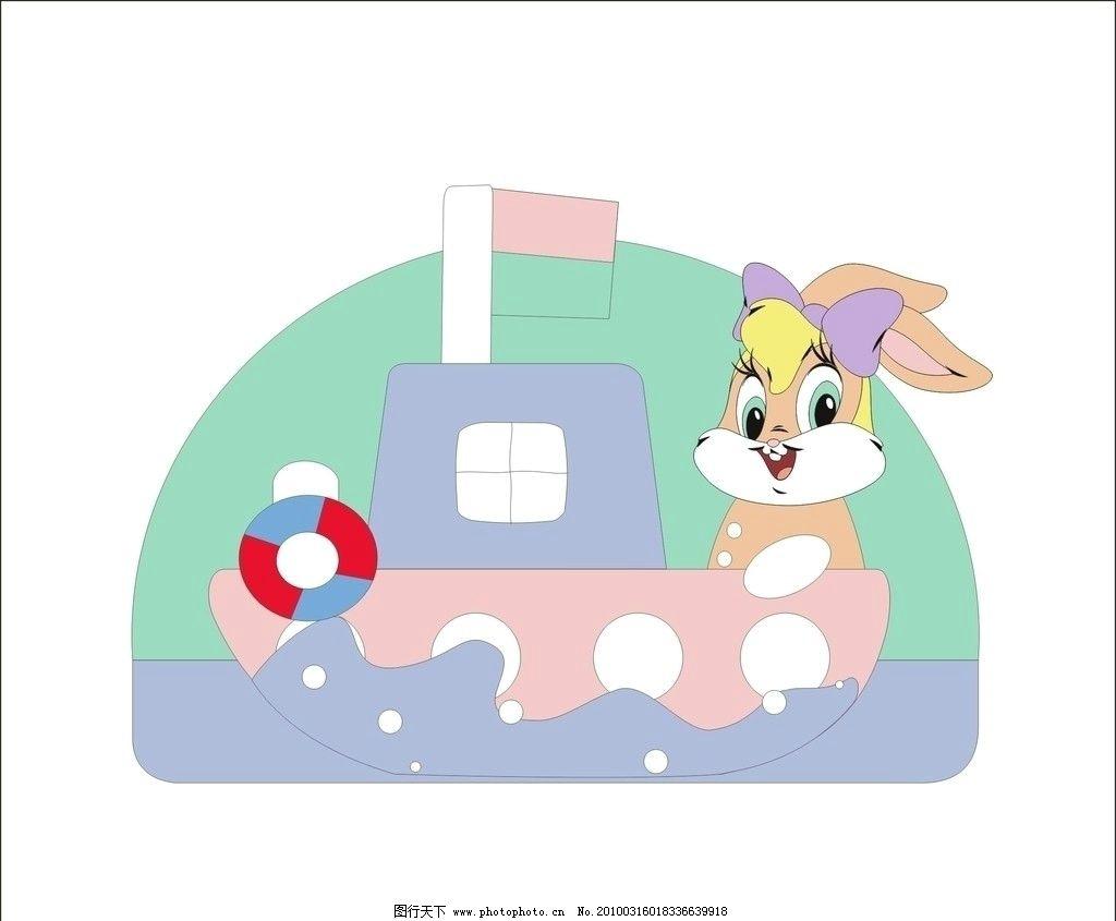 卡通兔 船上 小兔 动漫人物 动漫动画 设计 300dpi jpg