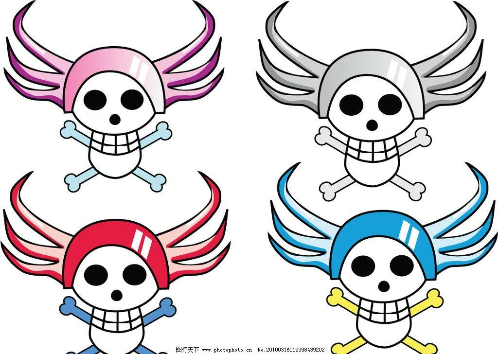 彩色卡通骷髅头像图片