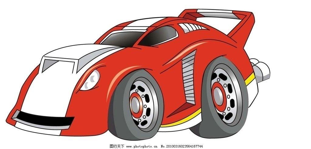 卡通赛车图片