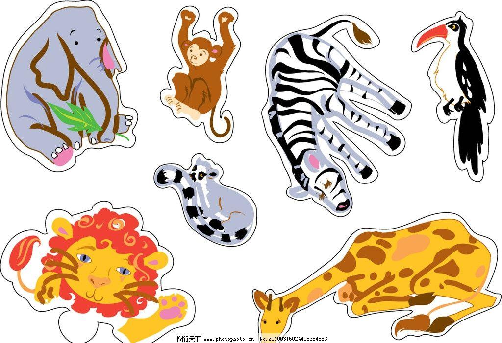野生动物 大象 斑马 猴子 长颈鹿 狮子 生物世界 矢量 ai