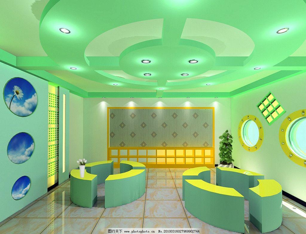 幼儿园教室 幼儿园教室效果图 美术教室 3d效果图 小学教室 室内设计