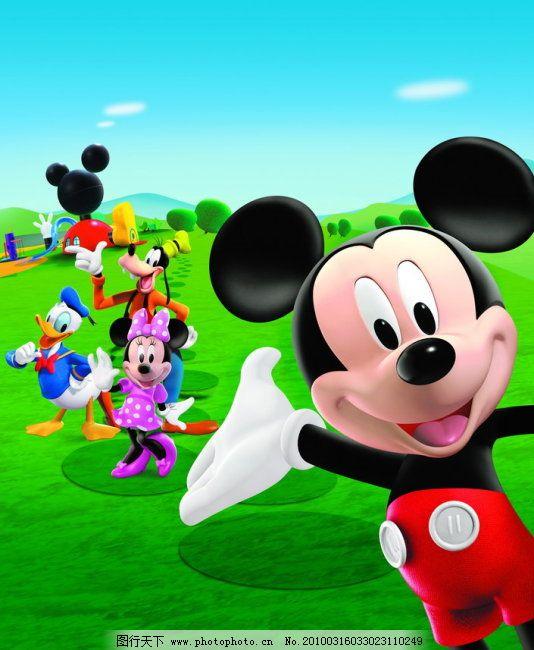 迪士尼世界 草地 草坪 春天 迪士尼卡通 卡通动物 卡通人物 卡通形象