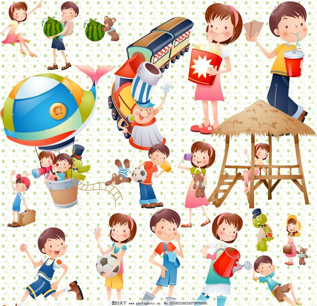 卡通快乐儿童 卡通 快乐 儿童 可爱 暑假 游玩 玩耍 psd分层素材 源