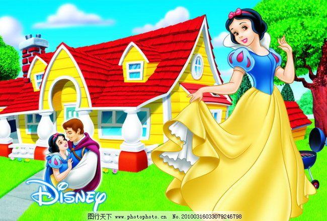 白雪公主与王子