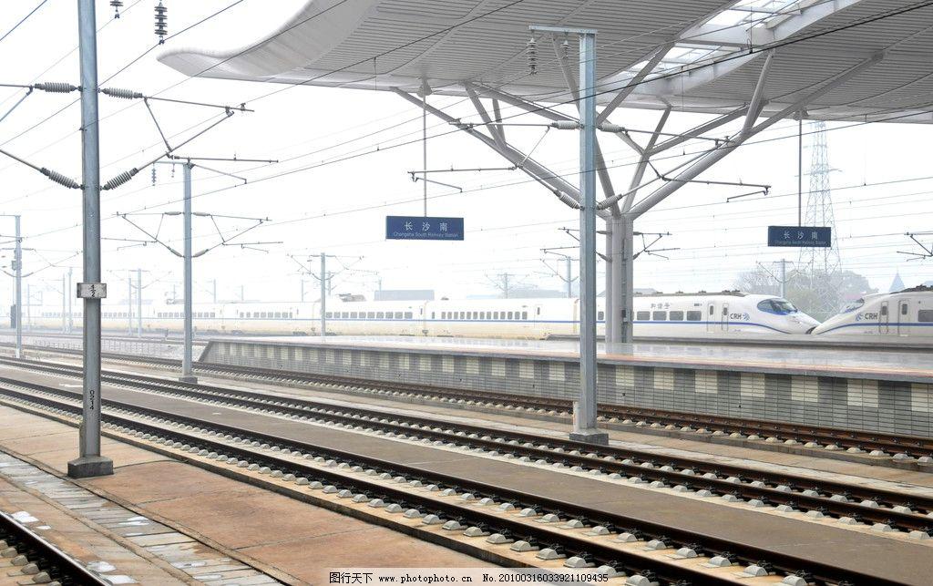 高铁车站 高铁 车站 长沙南站 国内旅游 旅游摄影 摄影 300dpi jpg